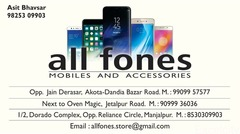 All Fones Mobile and Accessories
