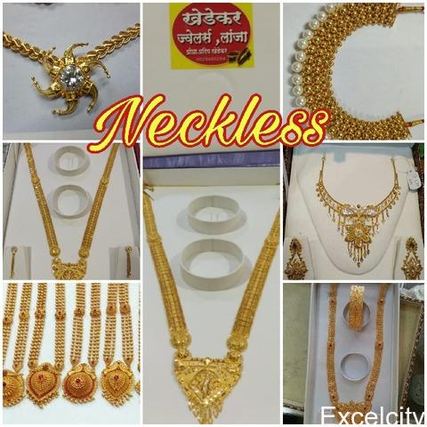 Khedekar Jewellers