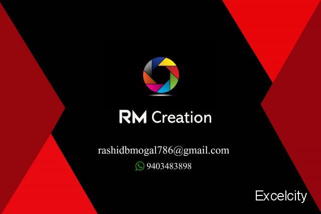 RM Creation