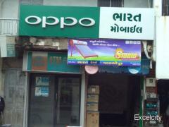Bharat Traders And Mobile Shop