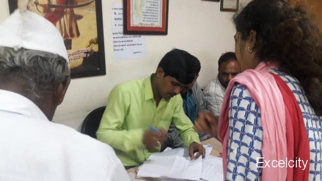 Todkar Sanjivani Nisargopchar Center