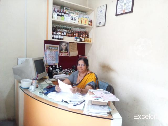Prabha Computerized Homeopathic Clinc