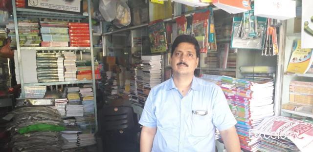 Abhijeet General Store