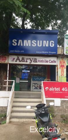 Aarya Mobile Cafe