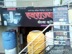 Swarajya Sales Corporation