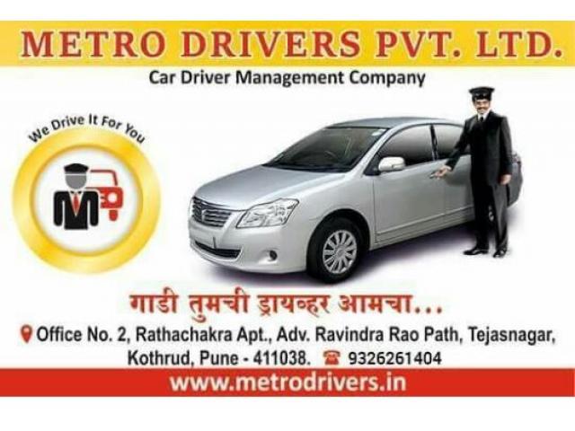 Metro Drivers pvt Ltd.