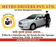 Metro Drivers pvt Ltd.