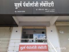 Suharsh Pathology Laboratory