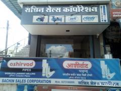 M/s. Sachin Sales Corporation
