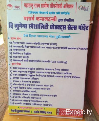 Yasharth Consultancy