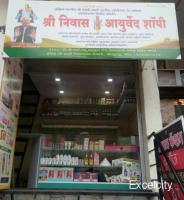 Shrinivas Ayurved Shoppe