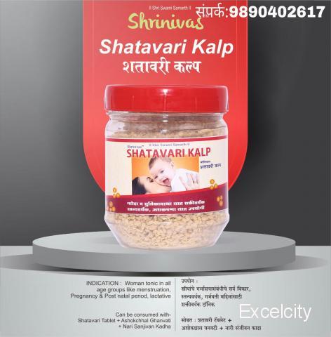 Shrinivas Ayurved Shoppe