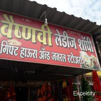 Vaishnavi Ladies Shoppe And General Store