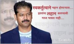 Prashant ( Nana ) Satav