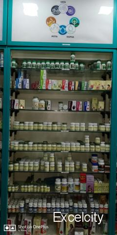 Narayani Pharmacy