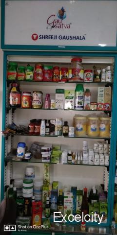 Narayani Pharmacy