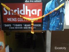 Shridhar Men's Collection
