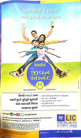 Life Insurance Corporation India