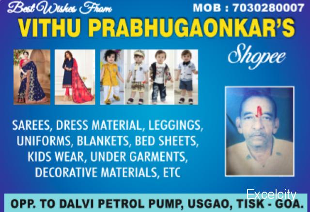 Vithu Prabhugaonkar.s Shopee