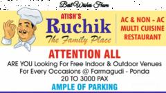 Atish's Ruchik
