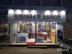 Giriraj Telecom