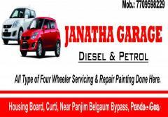 Janatha Garage