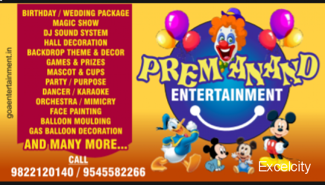 Prem Anand Entertainment