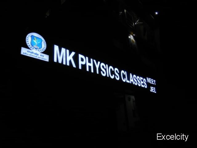 Mk Physics Classes