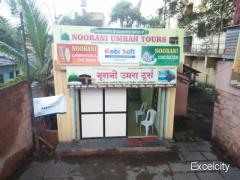 Noorani Umrah Tours