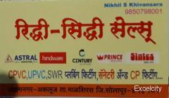 Riddhi Siddhi Sales Akluj