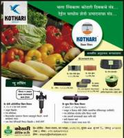 Shri Siddhanath Enterprises
