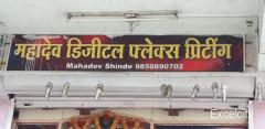 Mahadev Digital Flex Printing