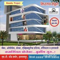 Siddhanath Developers