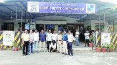 Bharati Vidyapeeth Police Station