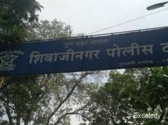 Shivajinagar Police Station