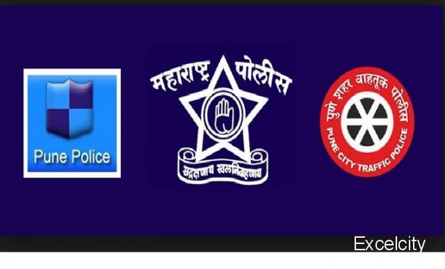 Mandai Police Station