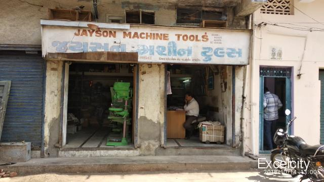 Jayson machines impex