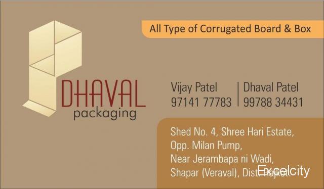 Dhaval Packaging
