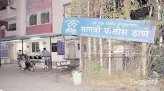Old Sangvi Police Chowki