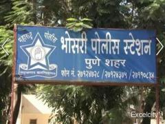 Bhosari Police Station