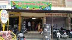 Om Ganesh Enterprises