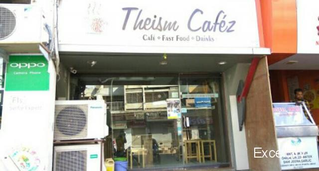 Theism cafez