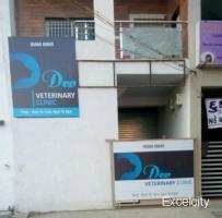 Dev Veterinary Clinic