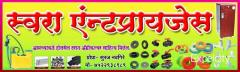 Swara Enterprises