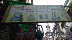 Ambe Handicraft and Gift Shop