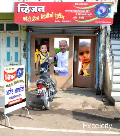 Vision Photo and Video / Icecream Parlour