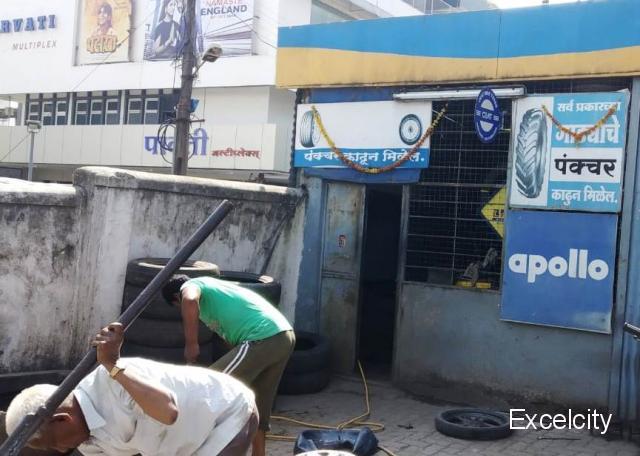 Shri Ganesh Tyre Works