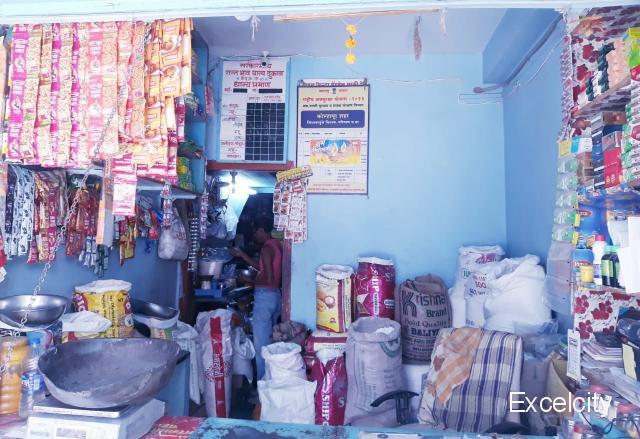 Aaditya Grocery Store