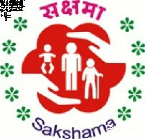 Sakshama Products Job Vacancy