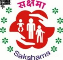 Sakshama Products Job Vacancy